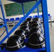 教学设备—安全帽